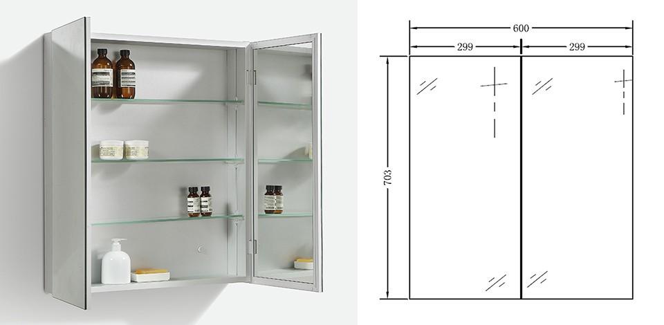 Mirror cabinet G600