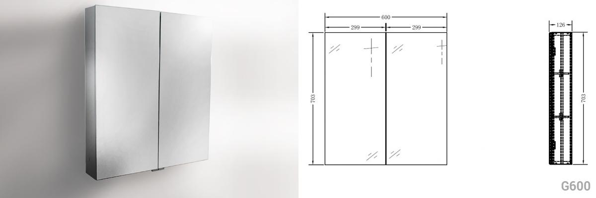 G600 Spiegelschrank