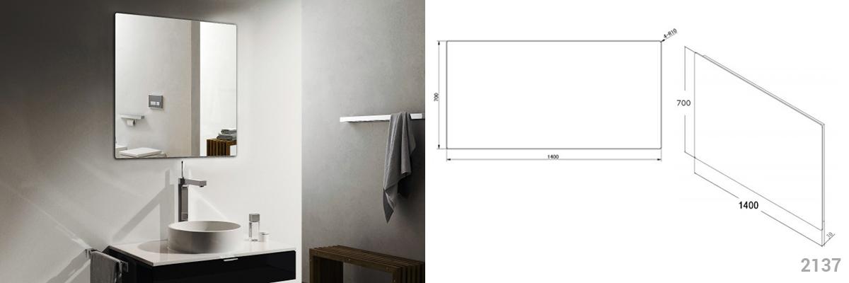 Badspiegel 2137 ohne Licht